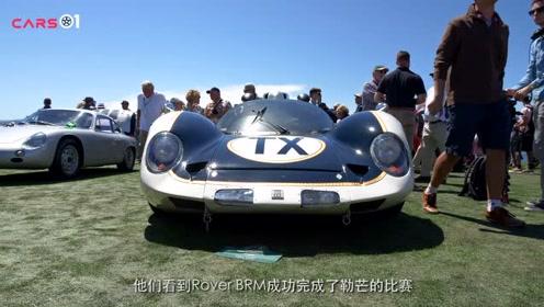 2019圆石滩车展优雅竞赛最美妙的5款车型