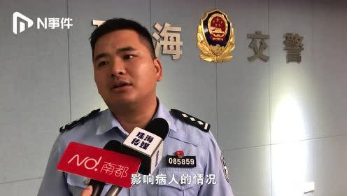 珠海男子遭车祸昏迷,直升机紧急转运至广州救治,全程仅35分钟