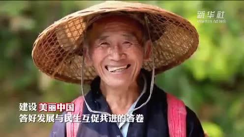 初心不改为人民——从壮阔70年看中国情怀