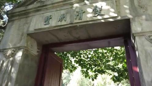 香山革命纪念地开放一周  双清别墅最热门  写满16本留言册