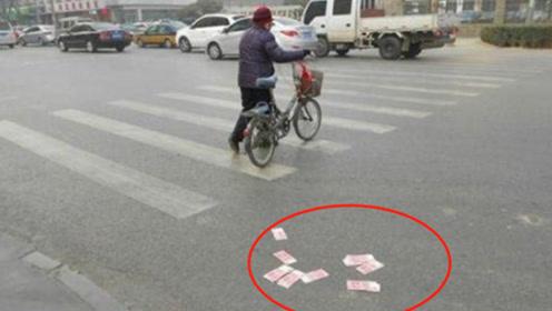 看到地上掉钱,很多人都不捡了,到底什么原因?看完大家就明白了