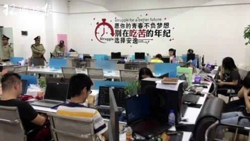 中柬警方联手捣毁网络犯罪窝点 抓获近千犯罪嫌疑人