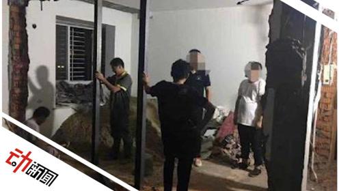 浙江男子装修拆了5面承重墙吓跑整栋邻居:涉嫌危害公共安全被拘