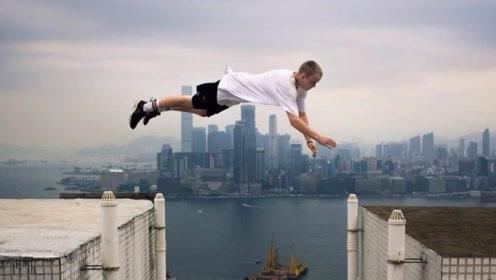跑酷中的三角跳,一个动作跳上3米高墙,真是高手在民间!