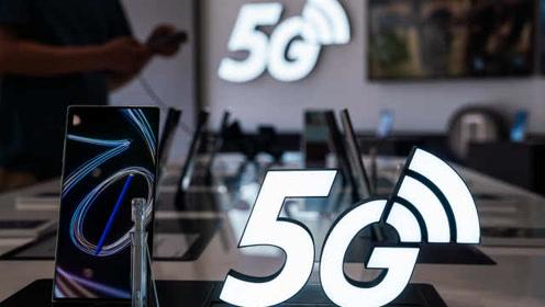 别买错了!部分5G手机可能有网没信号