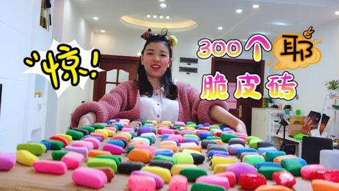 一次性做300个解压球,用了整整一袋石膏粉,妹妹都累瘫了!