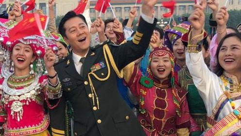 蔡国庆:叫国庆的都是对国家怀着最美好情感的人