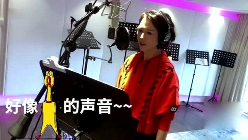 蔡少芬用普通话唱歌笑翻众人 解释道:声音生病啦