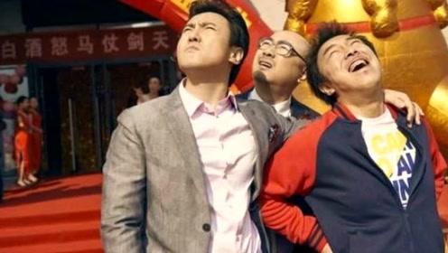 徐峥沈腾黄渤吃火锅 三个天生自带喜感的人太搞笑