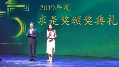 """2019年度""""求是奖""""在清华揭晓 杨振宁获终身成就奖"""
