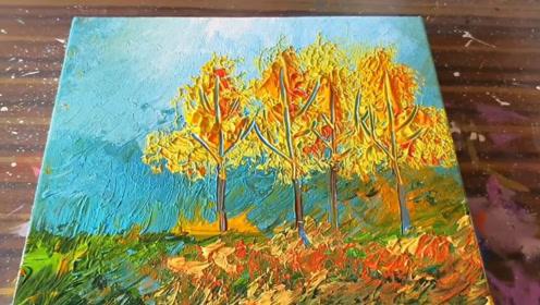 艺术绘画教程,秋季风景画的制作方法,学习起来很简单!