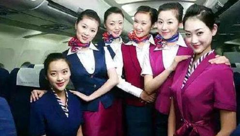 空姐下了飞机后,为什么都住酒店而不回家睡?原因让人羞涩