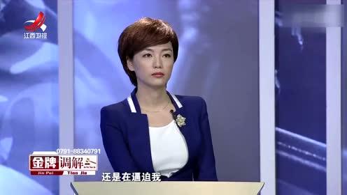 刘先生心酸:我被迫刷信用卡给孩子交学费