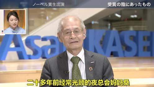 近日,日本化学家吉野彰荣获诺贝尔化学奖