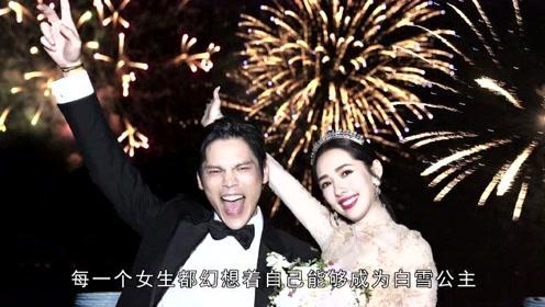 向佐郭碧婷婚礼低调中的奢华,500万的王冠抢眼!向太忘词冷场