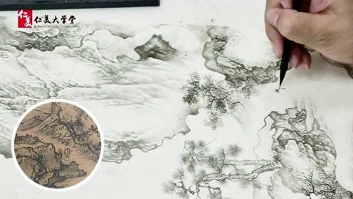 缪文杰临摹宋人小品《溪山行旅图》 技法高超 看完大呼精彩