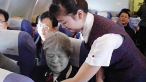假如飞机上有人突然去世,空姐会如何处理?看完你可能不信