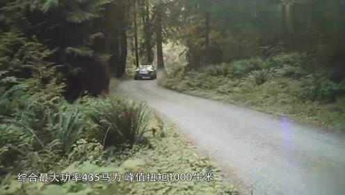 奥迪推纯电动越野车,车前会跟随无人机照明,会留下行车视频