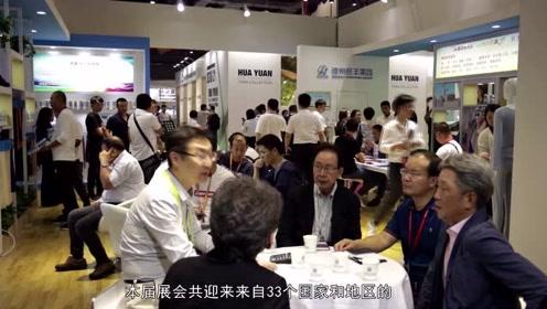 中国国际纺织面料及辅料(秋冬)博览会开幕