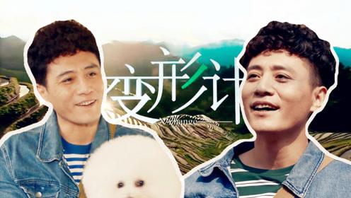 用《变形计》方式打开《在远方》,刘烨上演励志成长计