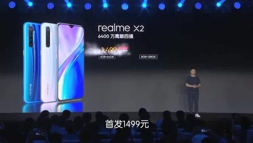 realme X2发布!6400万像素相机,红米很尴尬!