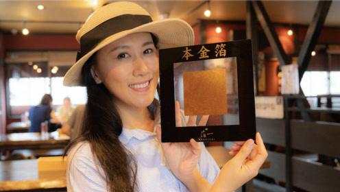 来日本旅行只知道买纪念品?来金泽亲手制作一个金箔纪念品才够酷