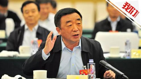 哈尔滨市政协主席姜国文被查 在纪检系统工作近10年