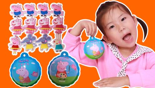 苏菲娅要拆小猪佩奇奇趣蛋啦!会拆到哪个小玩偶呢?