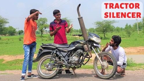 奇葩小伙改装摩托车,将排气管装在车头旁,上路的那刻瞬间飘了
