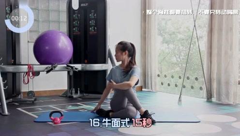 20分钟暴汗瘦身操,v视频操视频赘肉,针对性瘦肚子和腰腹大全减脂视频教学图片