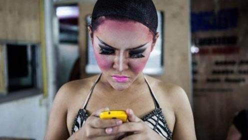 泰国人妖日常化妆是怎样呢?看到真实面目后,你还有想法吗?