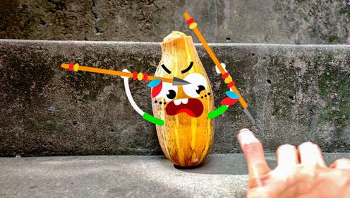 南瓜和葫芦恶作剧,会说话的生活物品,奇趣爆笑动画