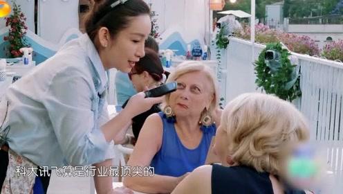 秦海璐太棒了,在国外时还不忘宣传中国的产品