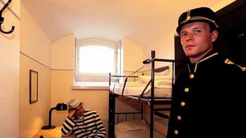 酒店像监狱一样的待遇,可是来这里住的男住客住一晚都不想走了!