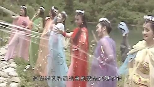 """西游记女演员不愿露肚脐,杨洁用这方法""""骗""""了观众30年"""