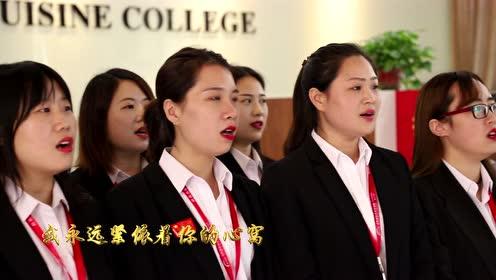 山东新东方师生献礼祖国——《我和我的祖国》