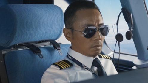 """《中国机长》点映票房问鼎!这万米高空的""""过山车""""有点刺激!"""