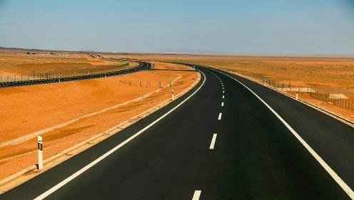 中国最荒凉的高速公路花费370亿建成 其用途比出行更重要