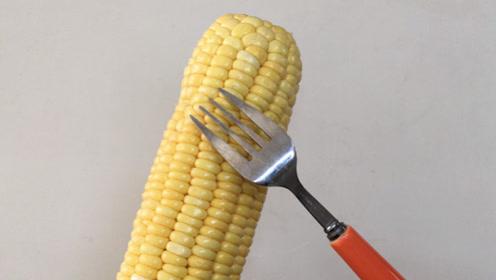 玉米上插个叉子太厉害了,解决了家家户户的大难题,早知早受益