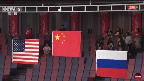 中国女排,升国旗奏国歌!