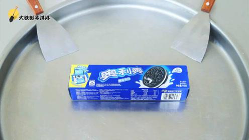回答奥利奥广告语:你是最会玩奥利奥饼干的人吗? 是,必须的!