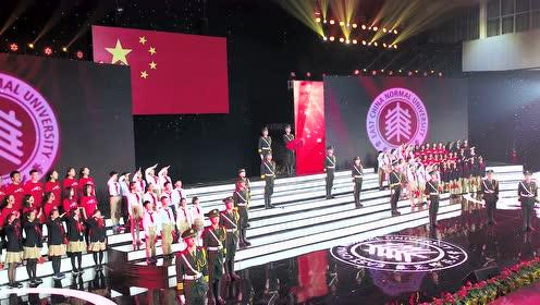 华东师大举办升旗仪式庆祝70周年国庆