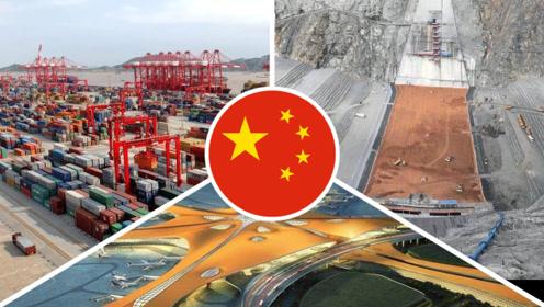 3个了不起的中国超级工程,第1个被誉为世界新七大奇迹榜首