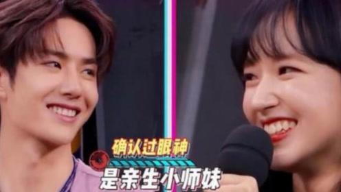 王一博:你又不是我女朋友!程潇大胆回应,网友瞬间不淡定了