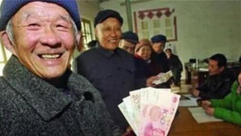 人社部通知:高龄老人又获新规,活着就是在挣钱,你算不算呢?