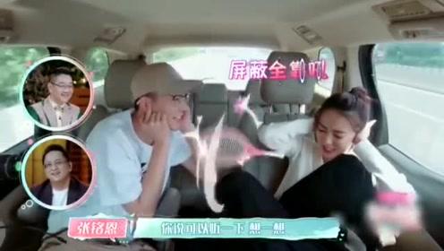 《女儿们的恋爱》徐璐张铭恩因演戏争执