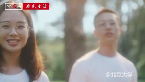 大中小学师生《今天是你的生日》混剪 祝福新中国成立70周年