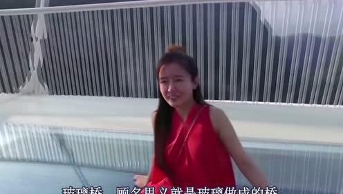 """河南网红玻璃桥变""""偷窥桥"""",不良事件频出,管理员:没辙!"""