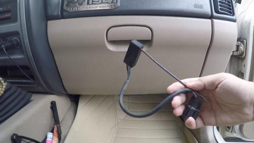 车子空调制冷差吹臭风?就是这个传感器出问题,自己动手就能修好
