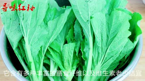 秋季多吃白菜苗,补充维生素,营养又健康,增强免疫力身体棒!
